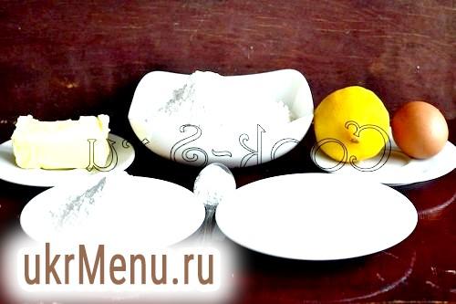 Пряники лимонні