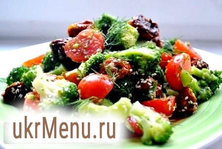 Рецепти салатів з в'яленими помідорами