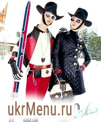 Рекламна кампанія італійського бренду Moschino осінь-зима 2012-2013