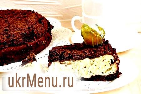 Шоколадно-сирний торт