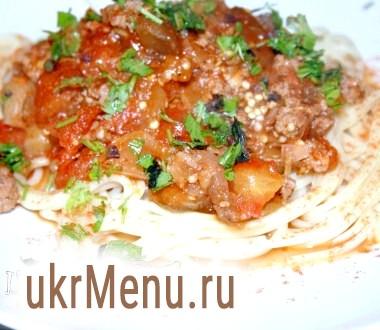 Спагетті з м'ясним фаршем і баклажанами