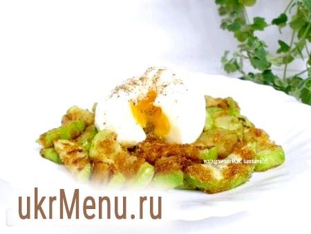 Спосіб приготування яйця пашот. Смажені кабачки в сухарях з яйцем пашот