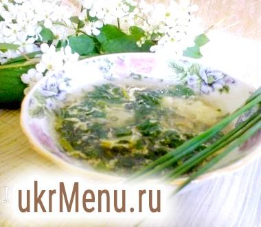 Суп з кропивою
