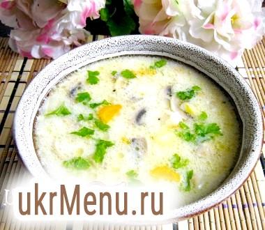 Суп з рисом, шампіньйонами і плавленим сиром