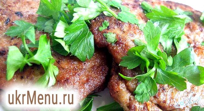 Ситне блюдо на друге: оладки з яловичої печінкою