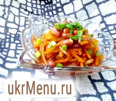 Теплий салат із квасолі з цибулею і морквою
